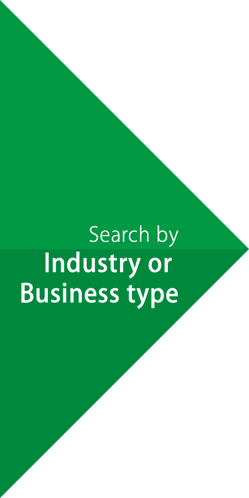 Search by Industry or Business type
