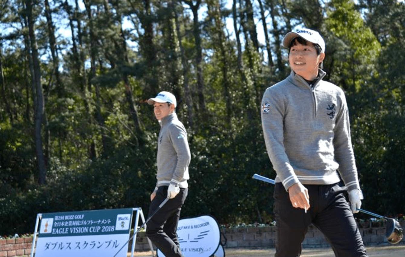 第2回BUZZGOLF 全日本企業対抗ゴルフトーナメント
