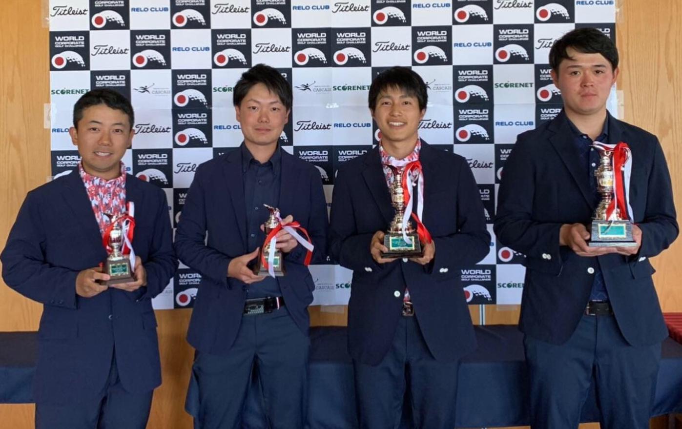 ワールドコーポレート ゴルフチャレンジ2019日本代表決定戦