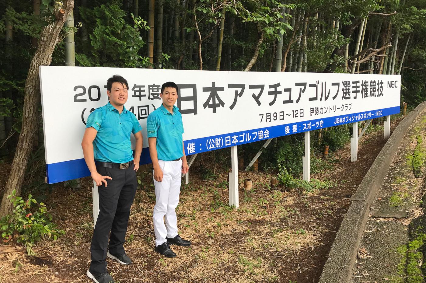 第104回日本アマチュアゴルフ選手権