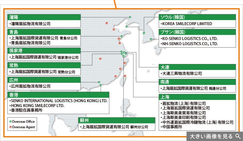 東証一部上場/大手 伯東 株式会社/(東京)半導体QA